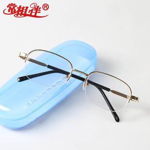 新款时尚老花镜男女超轻树脂镜片老花眼镜男老光镜 金属镜架 包邮