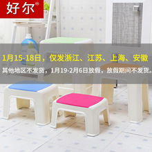 好尔 塑料凳子加厚成人 换鞋凳儿童矮凳浴室凳 方凳小板凳餐桌凳