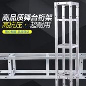桁架 铝合金桁架舞台桁架钢铁热镀锌方管桁架背景婚庆广告展架快装