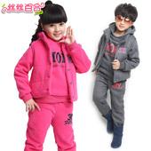 童装女童冬装2015新款男童儿童卫衣三件套加绒加厚女大童冬季套装