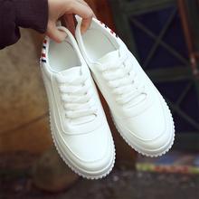秋冬季百搭基础小白鞋女2017新款韩版学生街拍帆布鞋厚底休闲板鞋