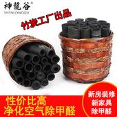 筒备长竹碳 修新房除甲醛去味竹炭包家用活性炭汽车竹炭 神龙谷