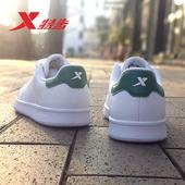 特步情侣板鞋男鞋休闲鞋冬季新款透气运动鞋滑板鞋男女绿尾小白鞋