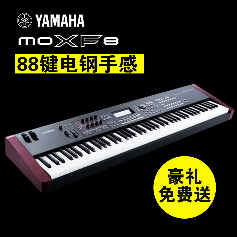 88 for Yamaha moxf8 88