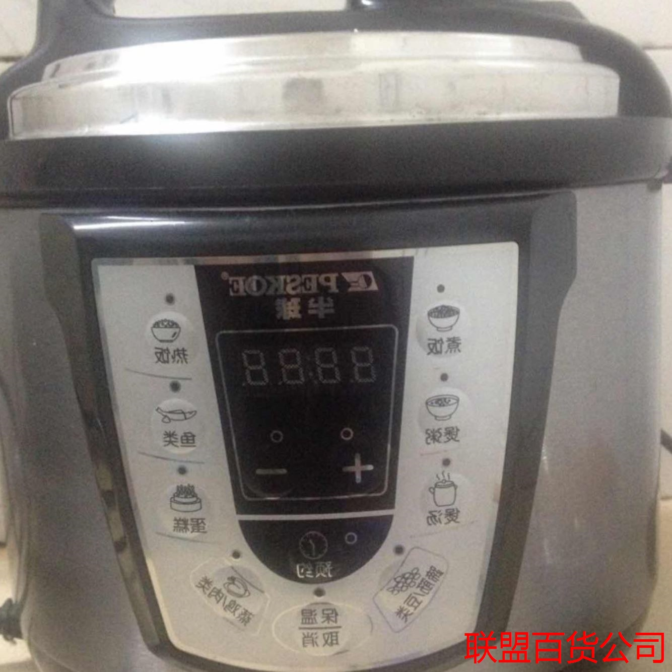 正品Peskoe/半球D2电压力锅智能饭煲汤高压力锅家用厨房小家电器
