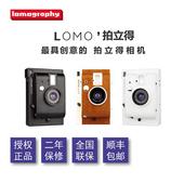 乐魔 LOMO拍立得 一次成像创意相机 玩法多样 官方保修正品包邮