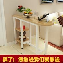 现代高脚吧台桌家用简约客厅厨房隔断酒柜高脚简约烤漆靠墙小吧台