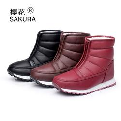 冬季女鞋中老年雪地靴防滑男短靴子平厚底防水妈妈鞋老人中筒棉鞋