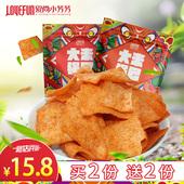 【爱尚小芳芳】老襄阳健康休闲锅巴农家传统手工锅巴小吃 400g