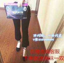 显瘦弹力均码 招代理 魔术裤 代购 流苏 Bimilie贝米蕾喇叭裤 韩国正品