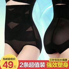 【天天特价】四季高腰收腹裤 产后收腹收胃提臀内裤女士束身裤头