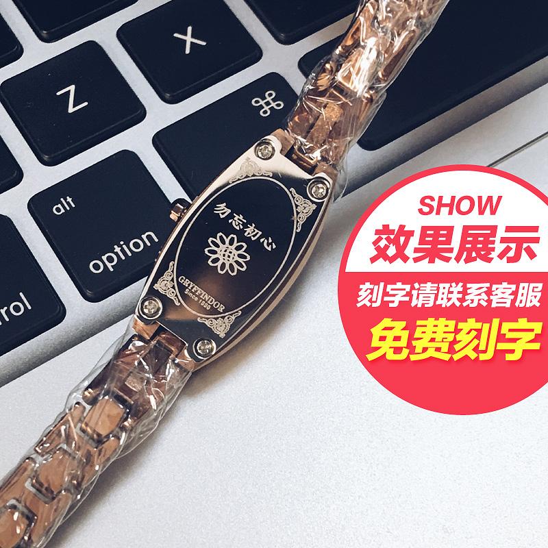 学生韩版简约潮流玫瑰金超薄石英表 2017 钨钢女士手表防水时尚款女