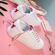 休闲帆布鞋 韩版 女鞋 女学生港风板鞋 街拍百搭小白鞋 2017夏秋季新款