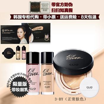 [限量版带防伪] 韩国 Clio珂莱欧气垫BB霜粉底液保湿套盒+妆前乳