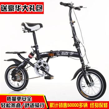 新款12寸16寸折叠自行车减震自行