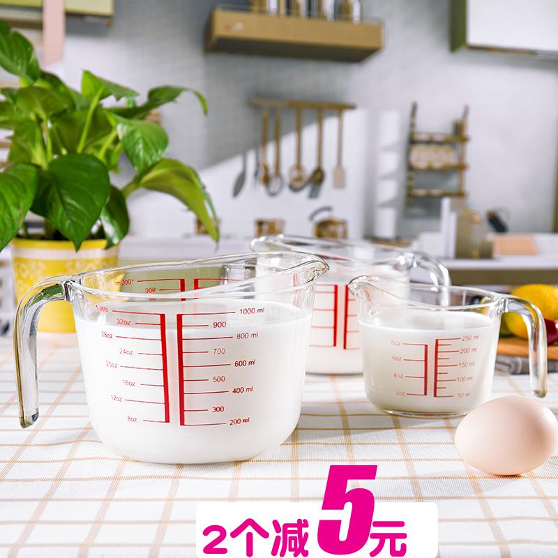菲内克斯钢化玻璃量杯500ml 宝宝热牛奶杯微波炉带刻度杯1000毫升