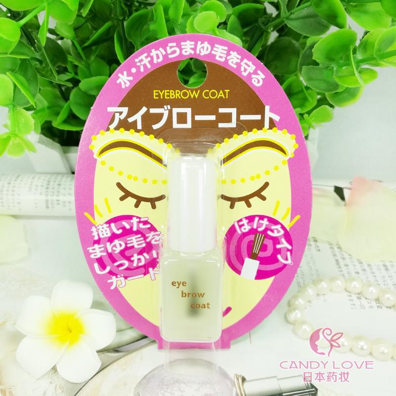 COSME 日本Daiso大创眉毛雨衣 无色透明定型液 防水防汗晕妆必备