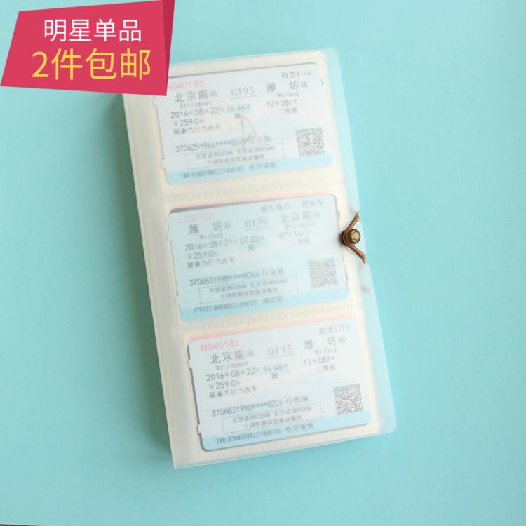京京收纳册便携式票册容量180枚旅行铜扣绑带款时尚简约30页