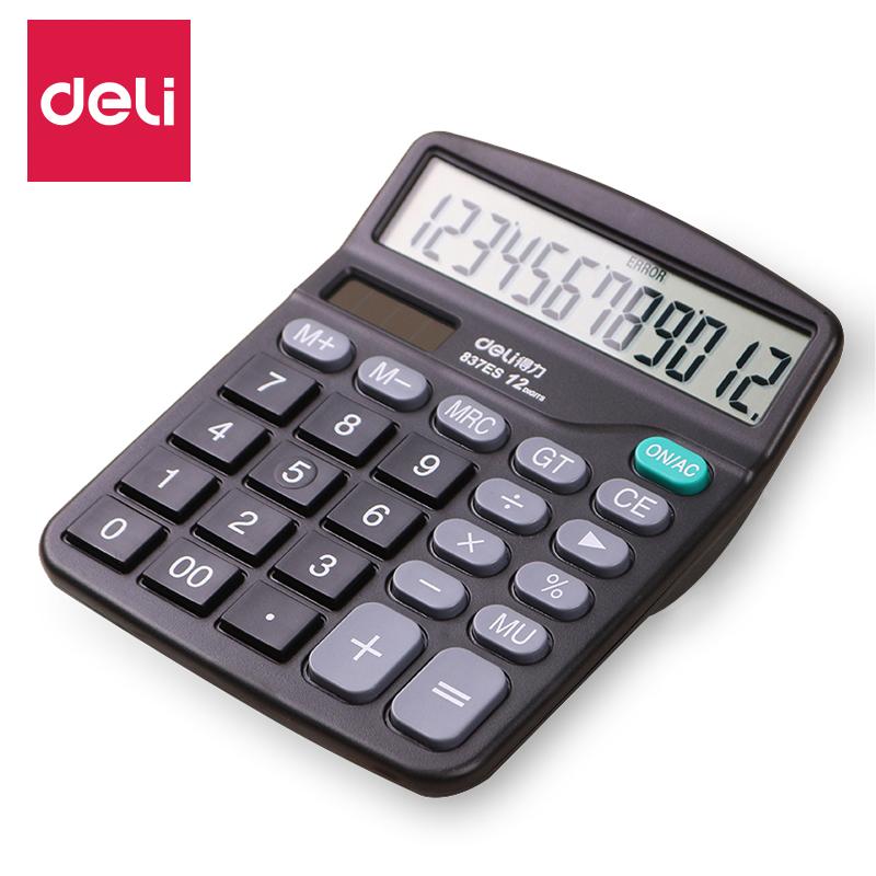 得力办公用品计算器财务专用计算机12位可爱语音大按键计算器包邮