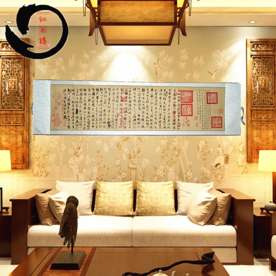 小六尺横幅卷轴装裱送挂钩包邮王羲之书法兰亭序客厅装饰国画字画