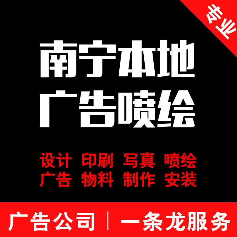 广西南宁 LED发光字广告牌亚克力门头招牌灯箱门面招牌 制作安装