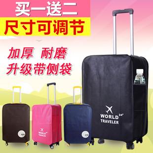 行李箱保护套皮箱拉杆箱子套20旅行箱套28防尘罩24寸加厚防水耐磨