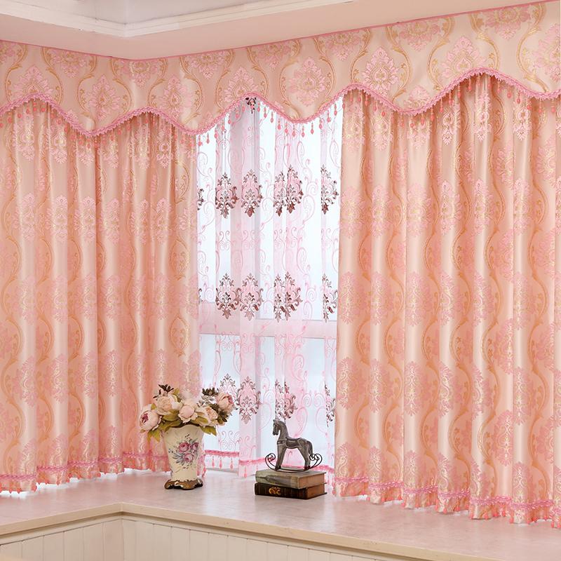 特价欧式粉色田园风格成品短帘窗幔客厅卧室全遮光