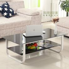 家具 茶几简约现代钢化玻璃客厅个性 组合创意小户型办公室方形桌子