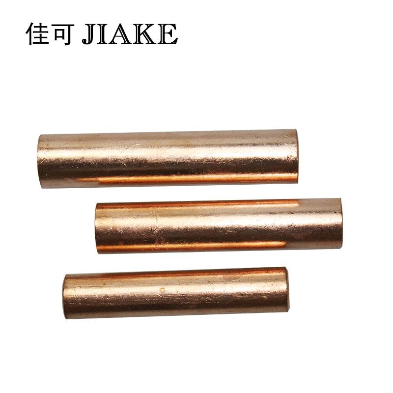 铜连接管电缆对接铜管接头gt-16mm2国标紫铜16平方接线端子铜鼻子