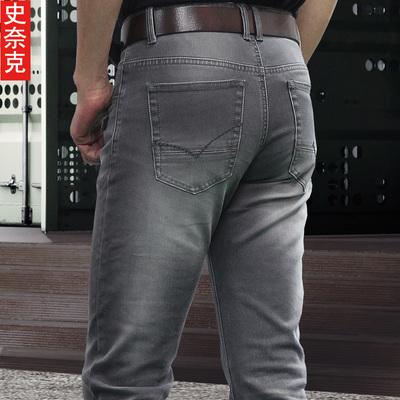 SHRNAK/史奈克秋冬款复古灰色男士牛仔裤男弹力直筒加长裤子男