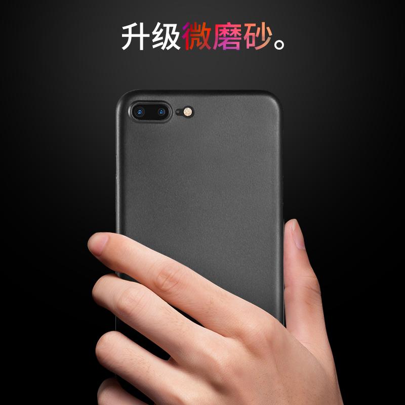 苹果7plus手机壳iPhone7套8超薄磨砂女潮男7P全包防摔八P七i8新款