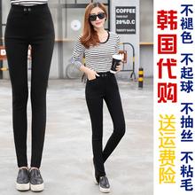 高腰紧身长裤 黑色小脚铅笔裤 韩国代购 女士薄款 外穿打底裤 春夏新款
