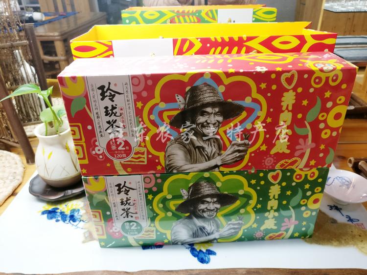 桂东玲珑茶叶 助农红茶2号绿茶2号各一条礼盒  玲珑王特产 包邮