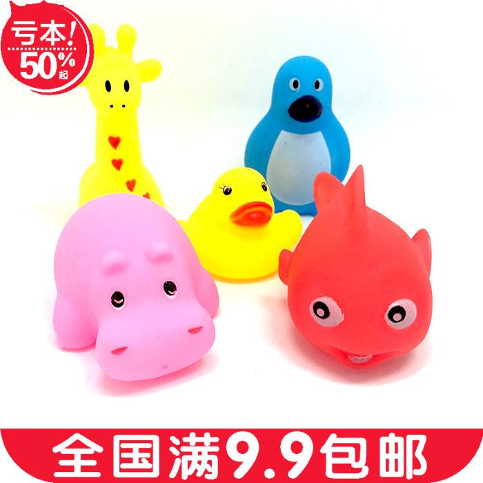 9.9包邮 宝宝洗澡玩具小黄鸭子玩具婴儿童戏水玩具游泳池喷水玩具