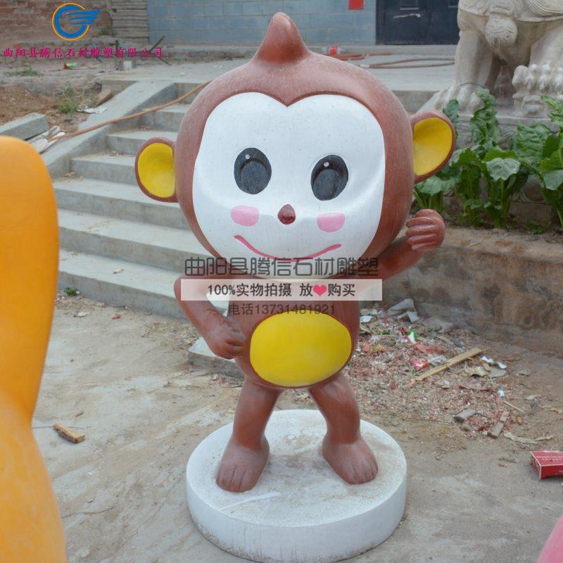 玻璃钢卡通动漫彩绘十二生肖猴子老虎雕塑游乐园商场景观模型雕塑