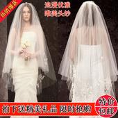 新款新娘结婚婚纱头纱 韩式奢华车骨蕾丝双层插梳遮面软头纱包邮