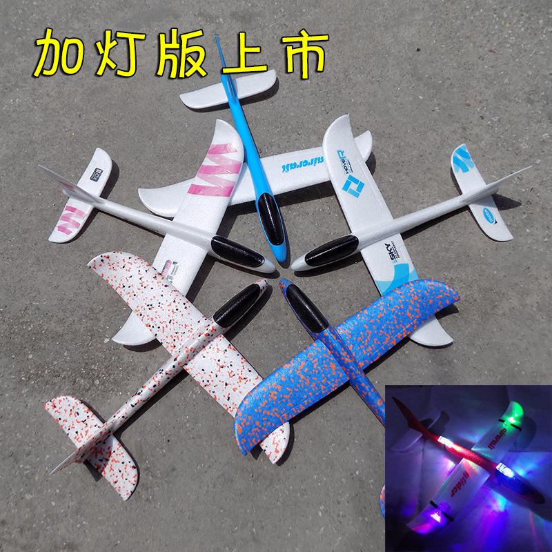 手抛飞机耐摔EPP泡沫手扔滑翔机泡沫模型灯光款儿童户外比赛玩具