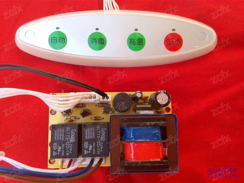 配件洗衣机热水器开关空调太阳能热水器水位其他大家电配件