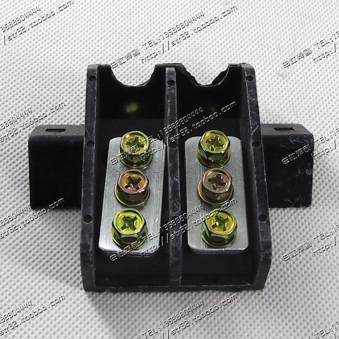 【申社焊割】电焊机接线排 两相接线盒 两排/2排电源输入端子