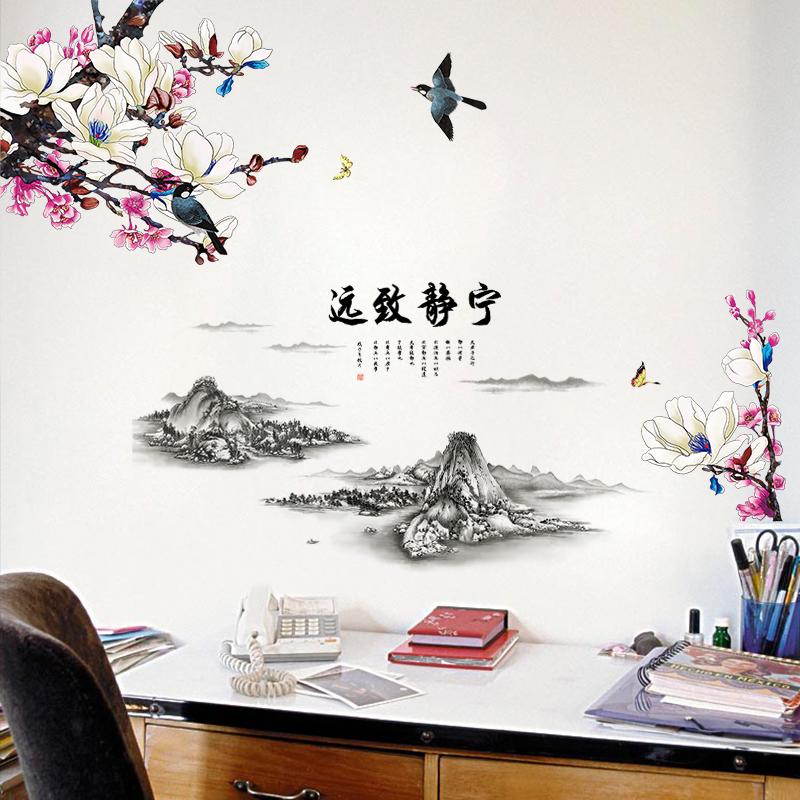 中国风客厅电视书房背景墙贴中式水墨画墙壁贴纸创意家居墙纸贴画