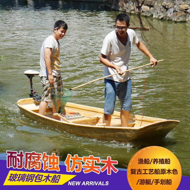 2.8米钢化玻璃包木船/捕鱼渔船/玻璃钢船/河道清理船/专业养殖船