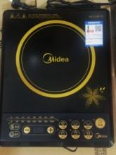 美电磁炉Midea美HR2168电磁炉家用智能电池炉灶特价正品
