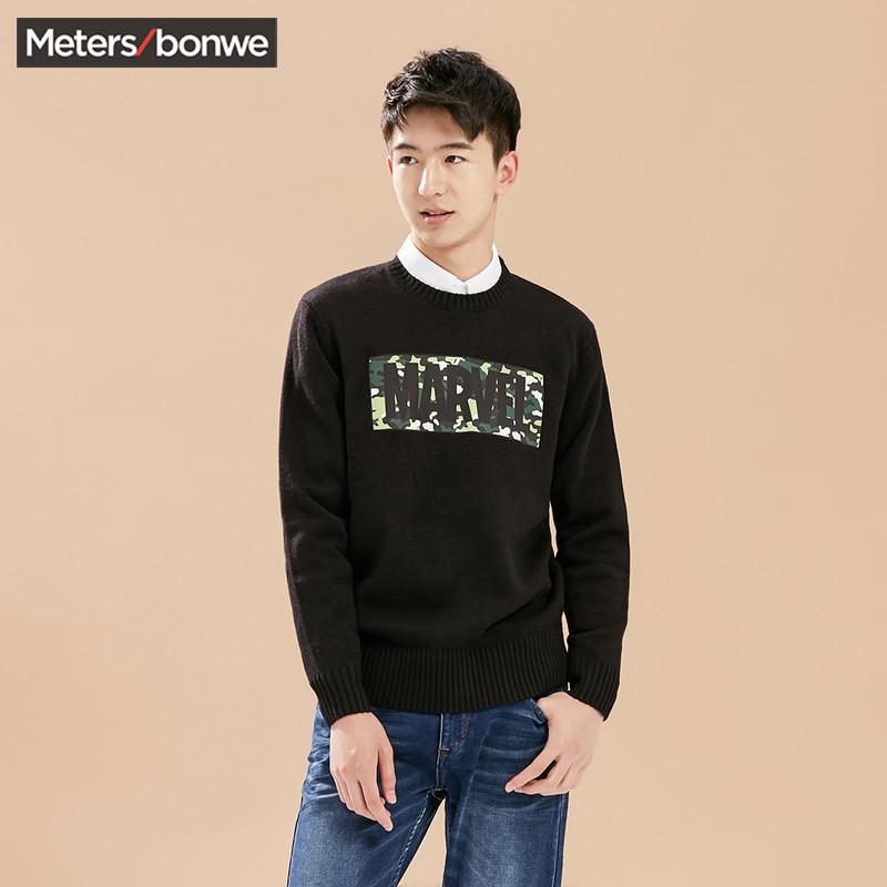 美特斯邦威套头毛衣男士秋冬装漫威印花针织衫毛线衫韩版青年潮