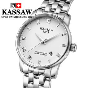 正品瑞士表天王星卡梭手表超薄男表自动机械表卡西镂空腕表