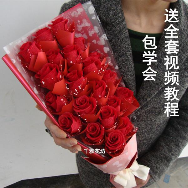 包邮 21朵扇形皱纸玫瑰花束材料包 纸花 手工DIY 枪炮盒玫瑰花束