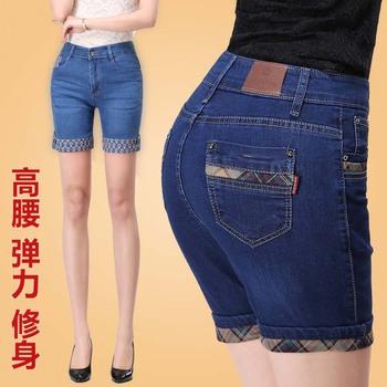 高腰妈妈牛仔短裤女薄款弹力修身