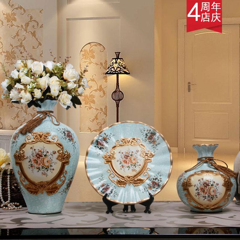 欧式家居装饰品陶瓷花瓶三件套摆件工艺品客厅玄关柜