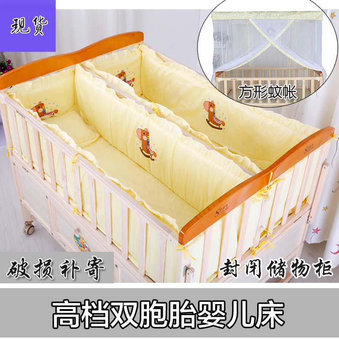 高档简约双胞胎婴儿床实木无漆童床bb床宝宝床书桌加长加宽包邮