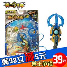 美泰玩具 黑焰雷霆 精灵战爪入门战斗升级套装 正品 兽王争锋玩具