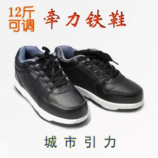 隐形负重运动鞋负重绑腿铁鞋加重健身懒人鞋加厚